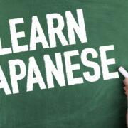 外国人のための日本語学習方法